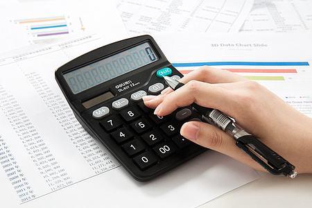 《代理记账管理办法》部分规章有了最新修改